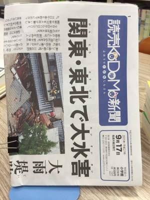 150917新聞